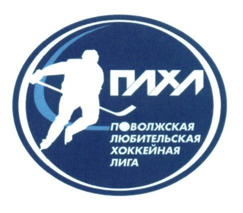 Новая победа хоккейной команды ВДПО