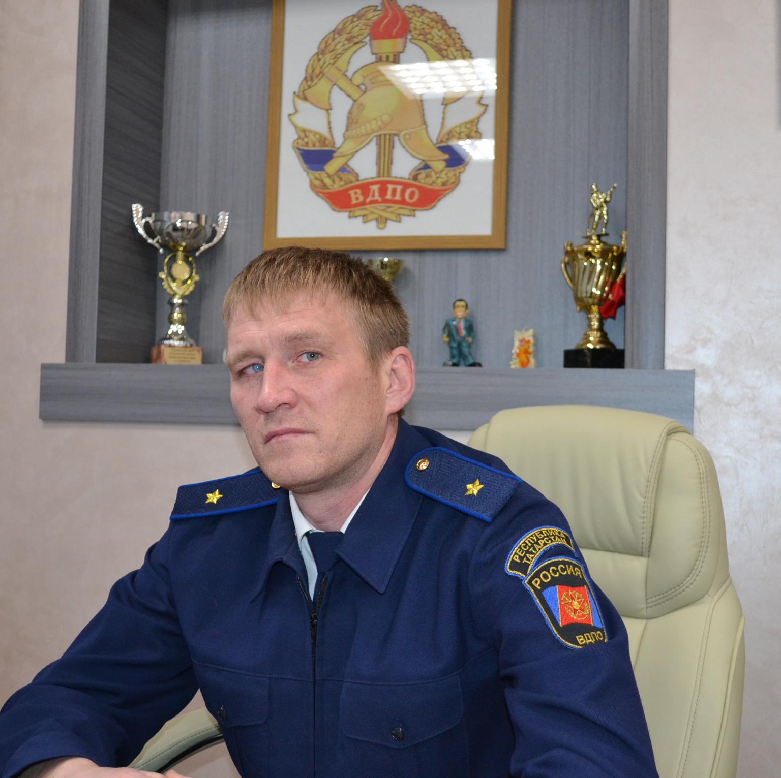 Латыпов Рамиль Флёрович