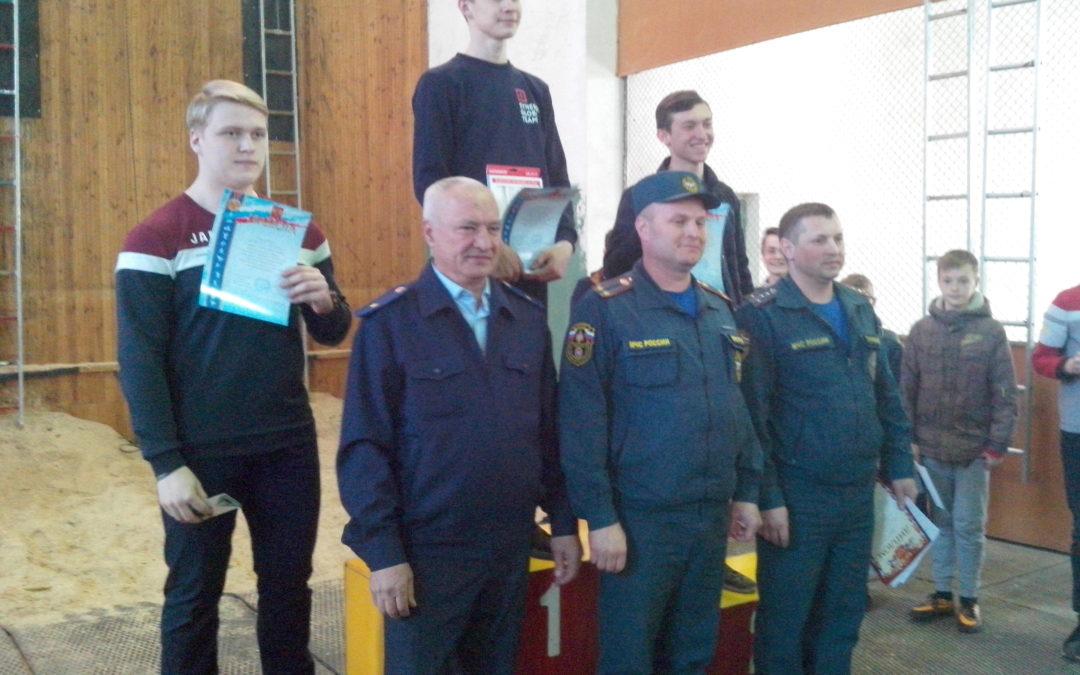 Соревнования, посвященные дню пожарной охраны!