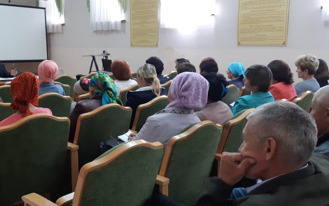 Обучение работников социальной сферы в Арском районе