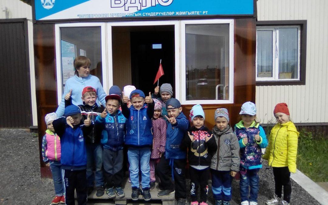 Дети в гостях в Арском РГО ТРО ВДПО