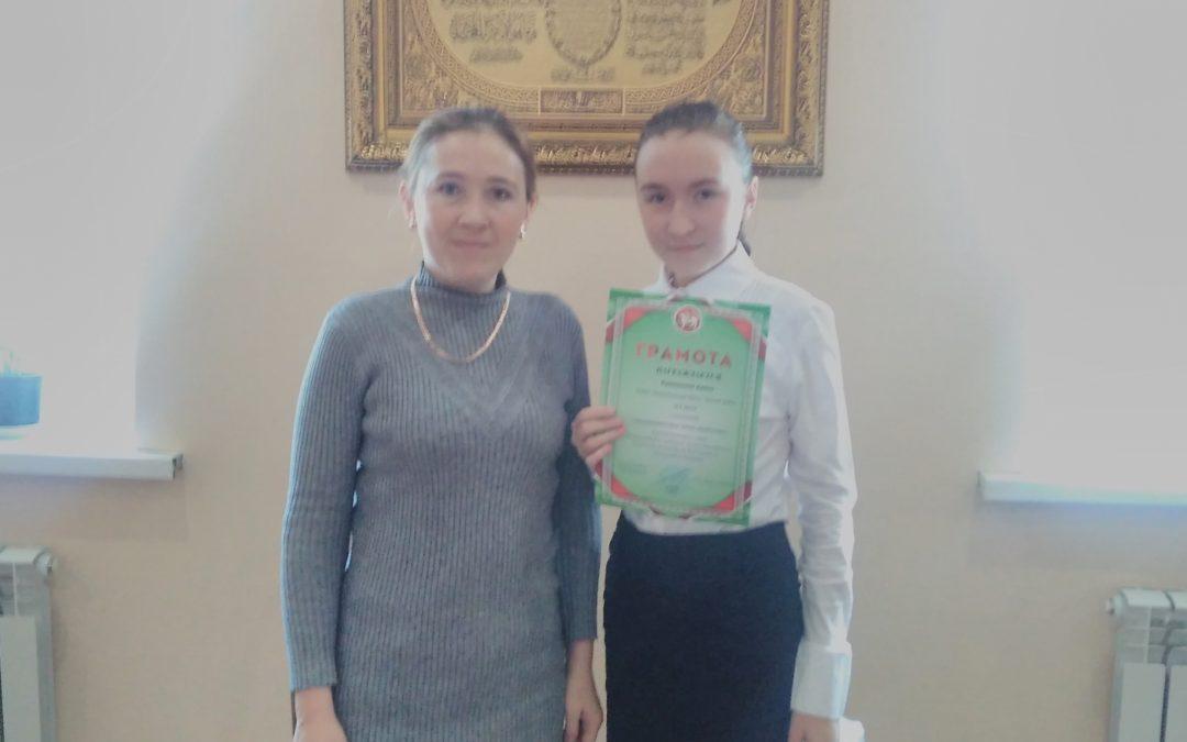 Награждение победителей в Арском районе