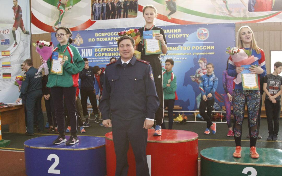 Открытый Чемпионат Республики Татарстан среди юношей и девушек по пожарно-прикладному спорту, посвященный памяти Н.М. Лобова
