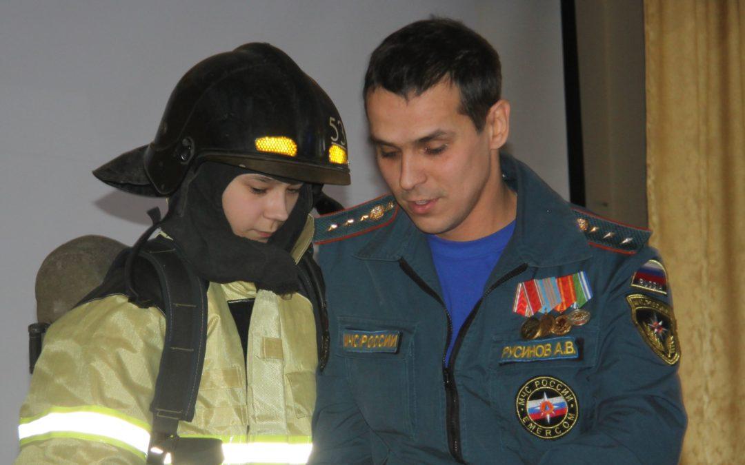 Пожарная безопасность для гимназистов