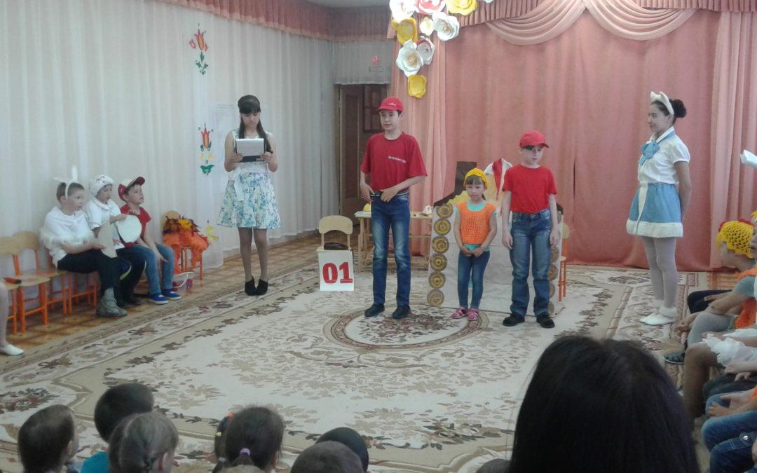 Воспитанники Арского реабилитационного центра представили спектакль «Кошкин дом»