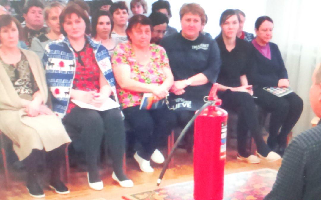 Выступление сотрудников Бугульминского отделения ТРО ВДПО
