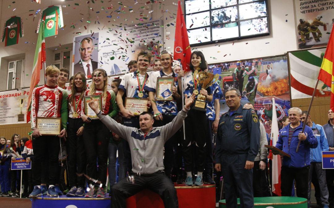 Кубок Премьер-министра Республики Татарстан отправляется в Санкт-Петербург