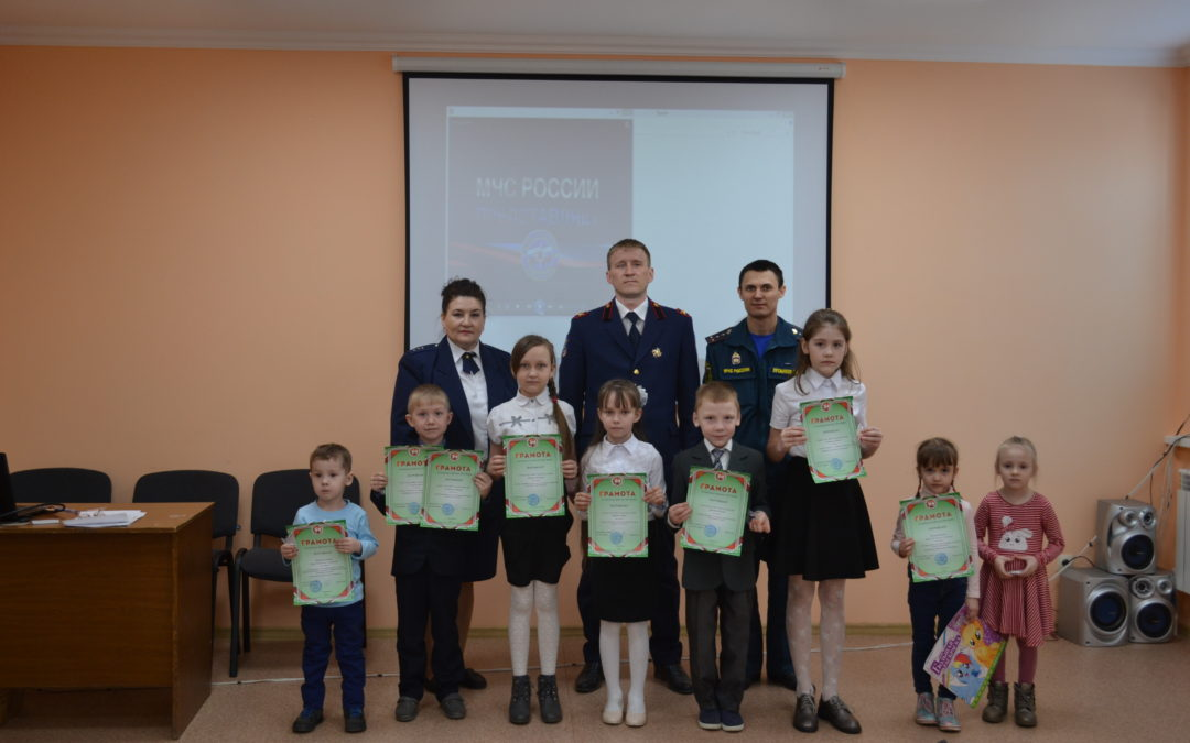 Награждение победителей конкурса в Альметьевске