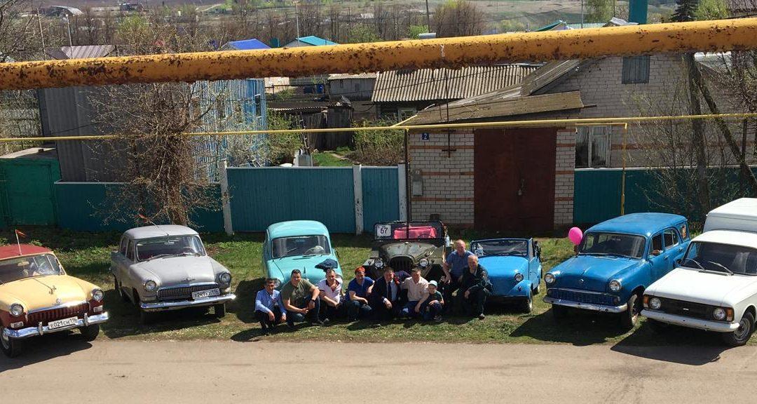Выставка ретро-автомобилей, посвященная Великой Победе