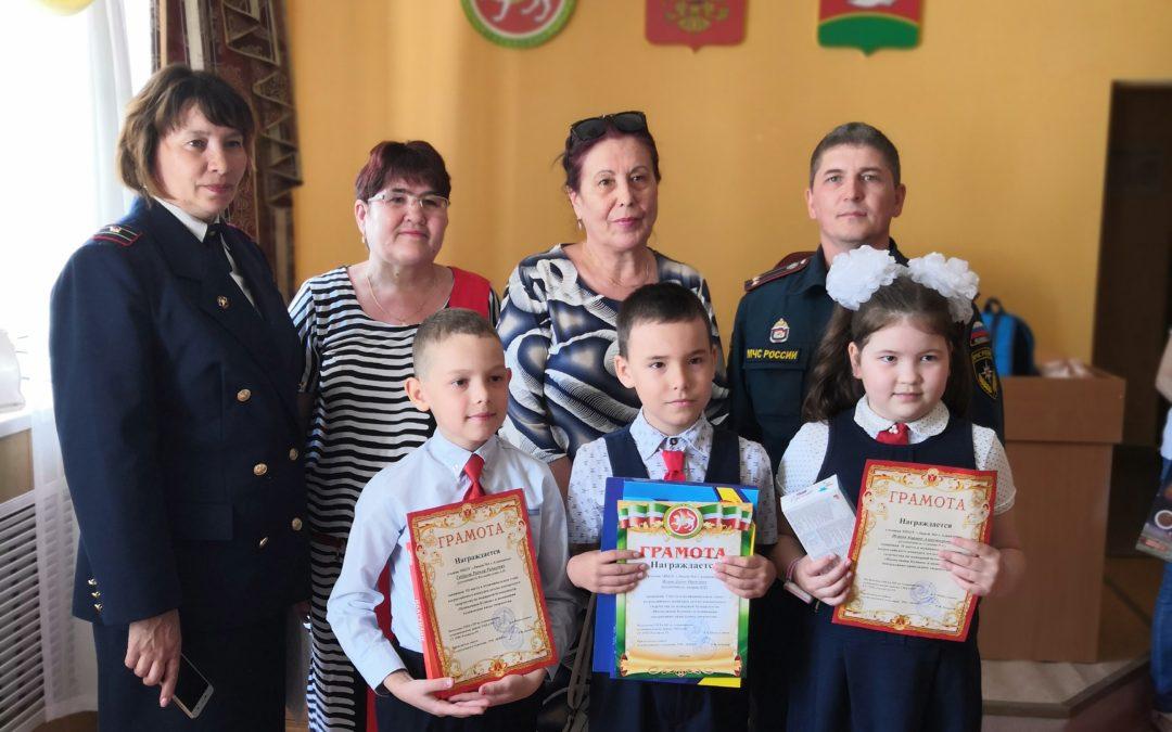 Награждение по итогам конкурса в Азнакаево