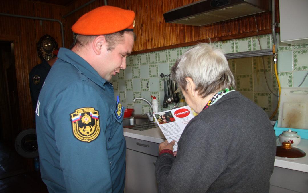 В Зеленодольском районе  продолжается  работа по бесплатной установке пожарных извещателей