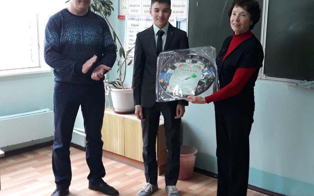Награждение победителя конкурса «Неопалимая купина»