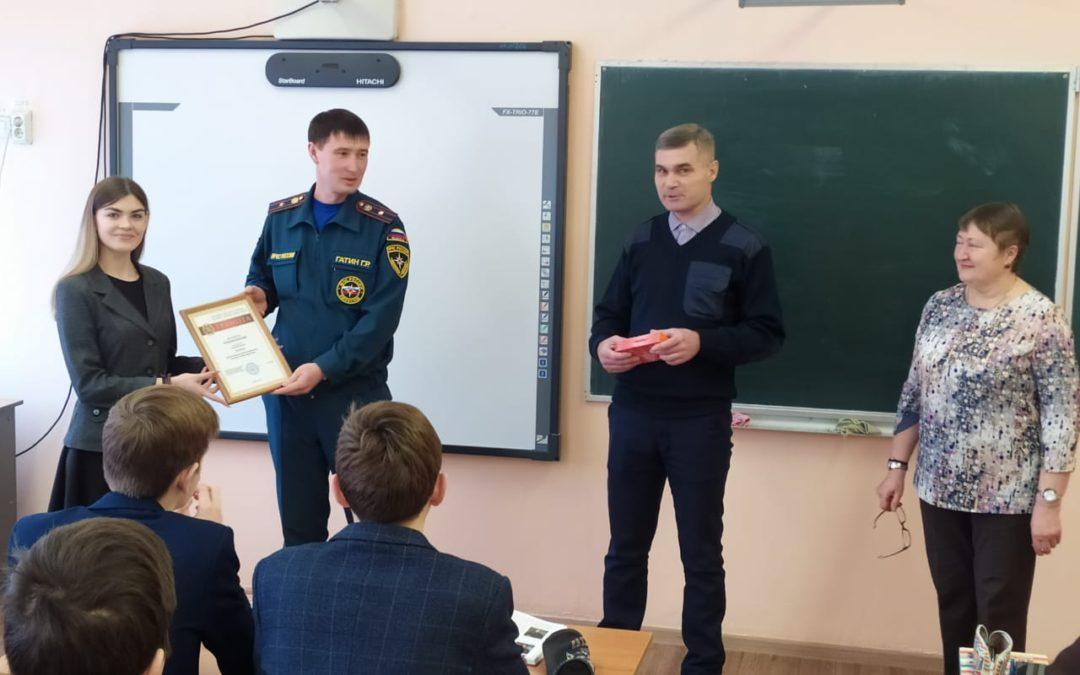 Награждение победителя конкурса «Человек доброй воли» Всероссийского этапа
