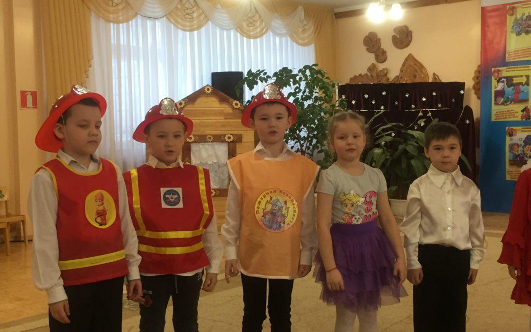 Правила безопасности в детском саду