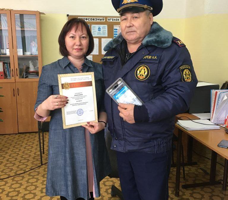 Всероссийский конкурс литературного творчества «Человек доброй воли»