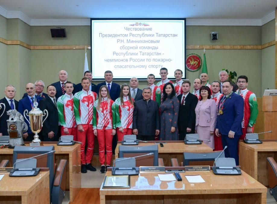 Золотых призёров престижных соревнований по пожарно-спасательному спорту поздравил Президент Республики Татарстан