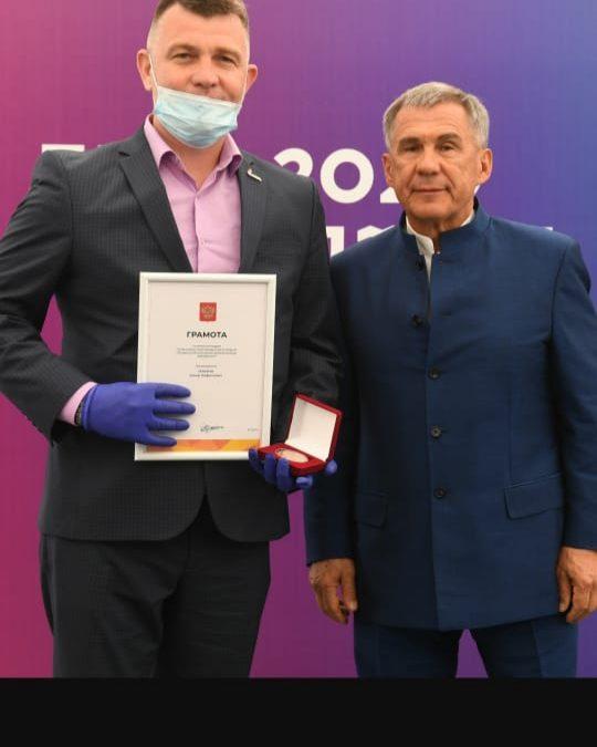 Президент РТ наградил медалью сотрудника ВДПО