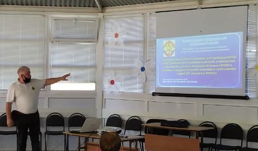 Специалисты Зеленодольского отделения ТРО ВДПО проводят занятия в загородных лагерях.