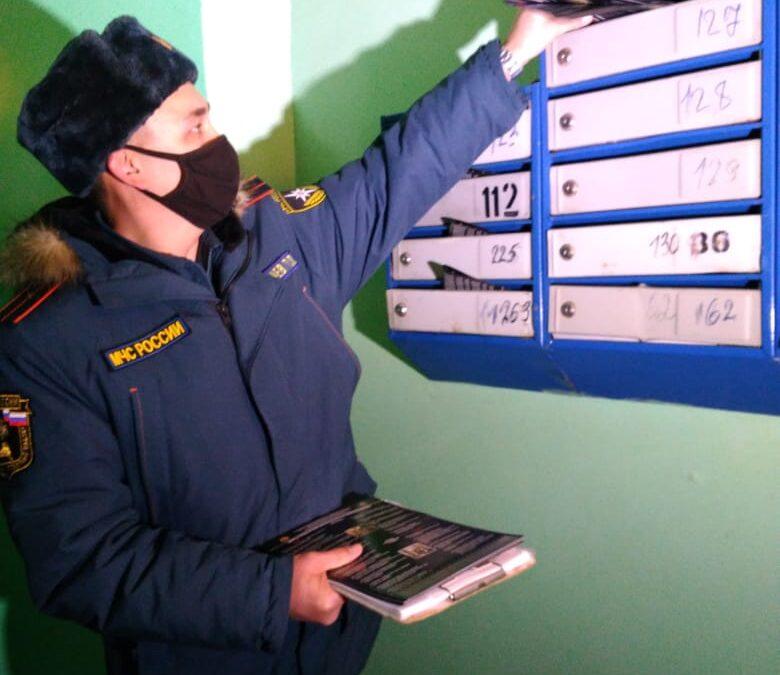 Месячник «Безопасности в жилом фонде» Автограда
