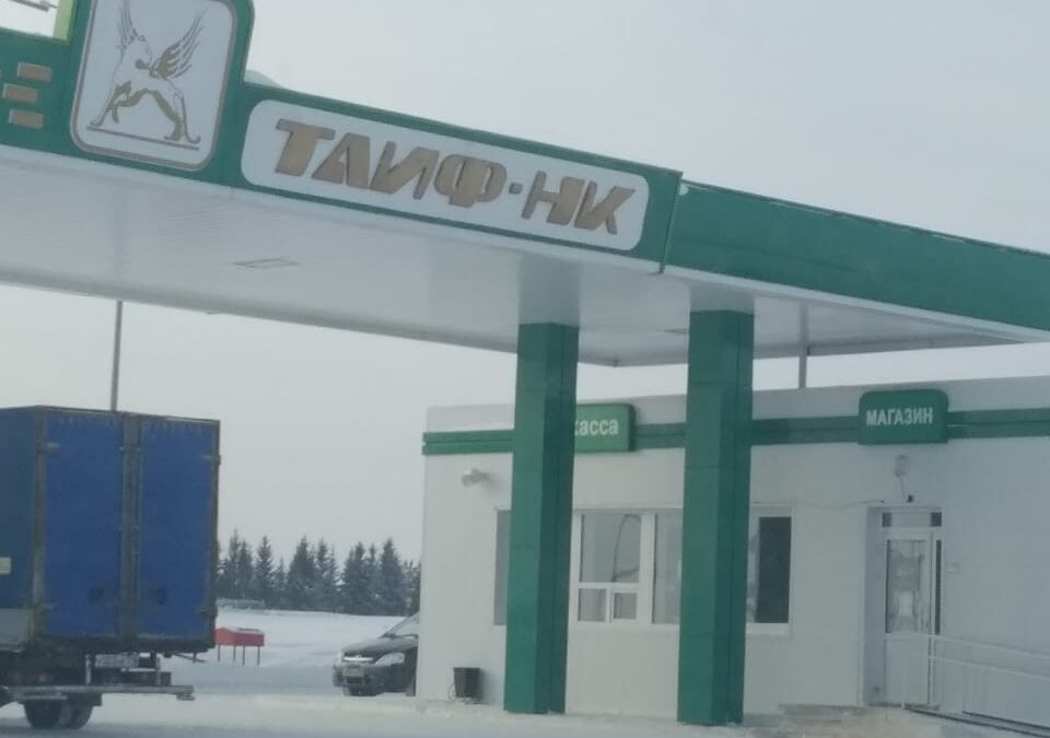 Профилактика в Сабинском районе