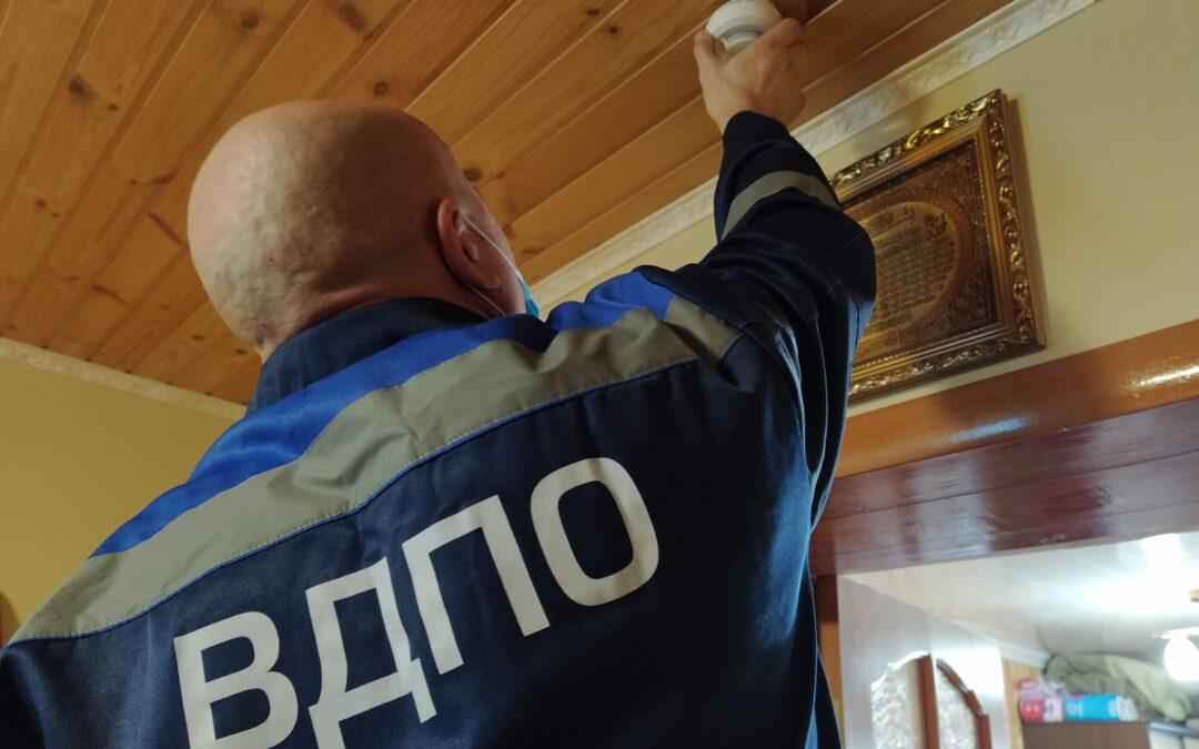 Работники  ВДПО продолжают благотворительную акцию по установке пожарных извещателей